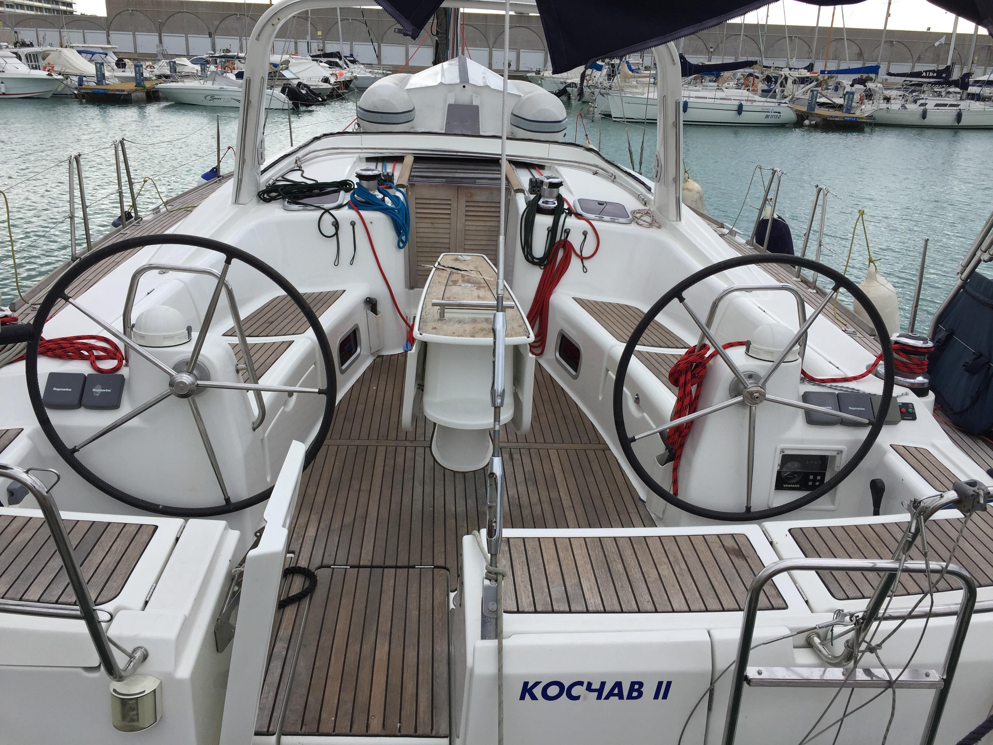 Kochab II